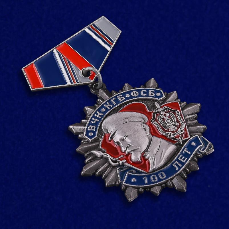 Мини-копия ордена Дзержинского к 100-летию ФСБ (2 степени) по выгодной цене