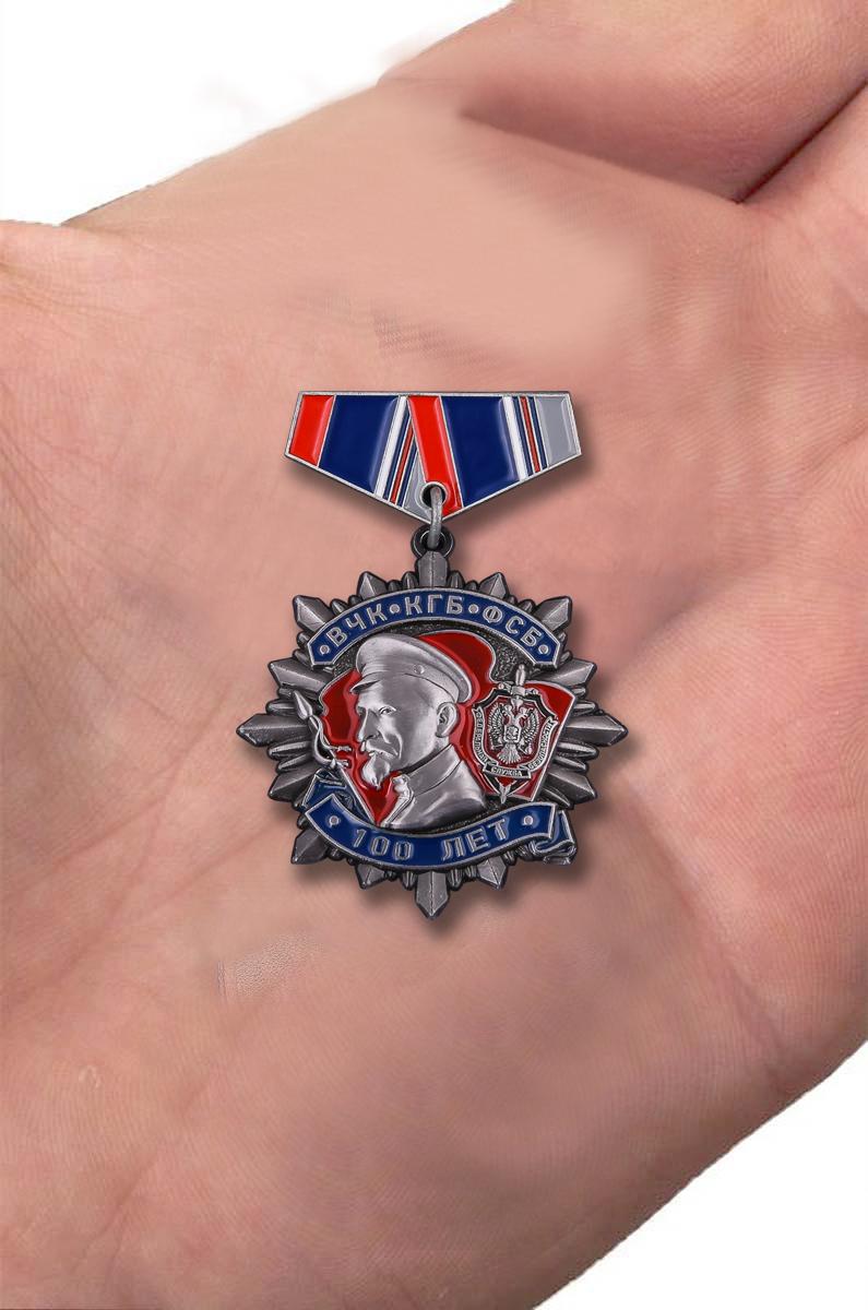 Мини-копия ордена Дзержинского к 100-летию ФСБ (2 степени) с доставкой