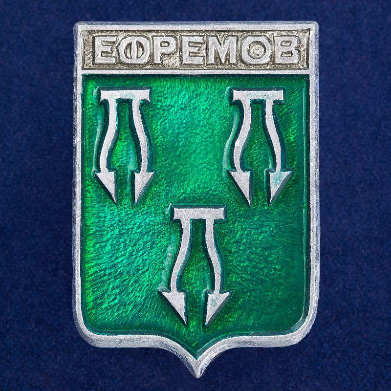 """Значок """"Ефремов"""""""