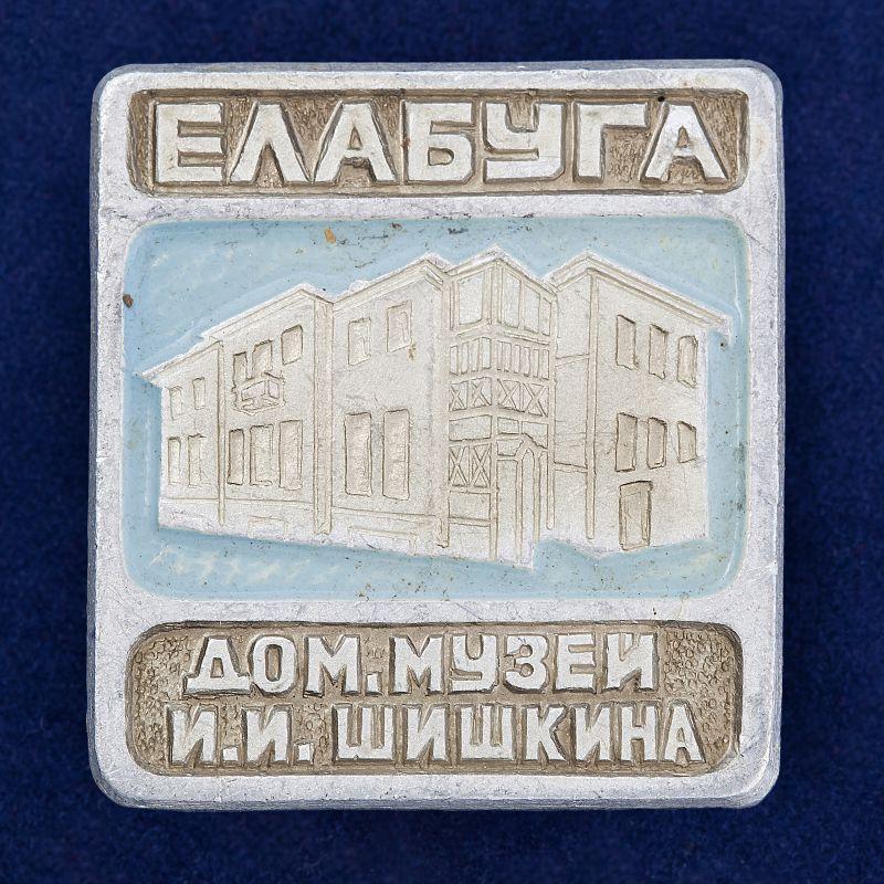 """Значок """"Елабуга. Дом Шишкина"""""""