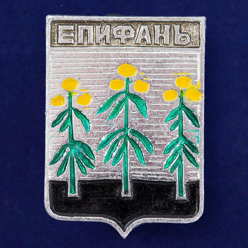"Значок ""Епифань"""