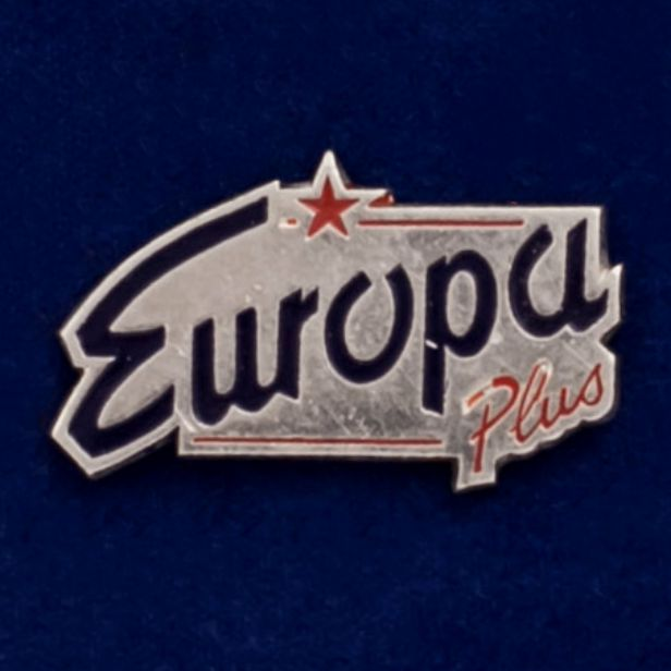 "Значок ""Европа Плюс"""