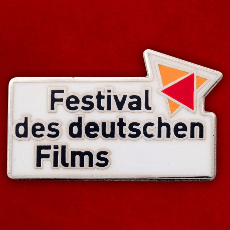 Значок Фестиваля немецких фильмов