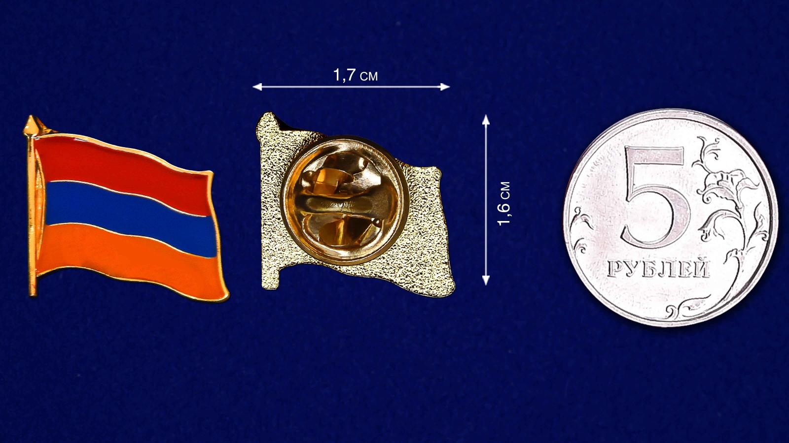 """Значок """"Флаг Армении"""" высокого качества"""