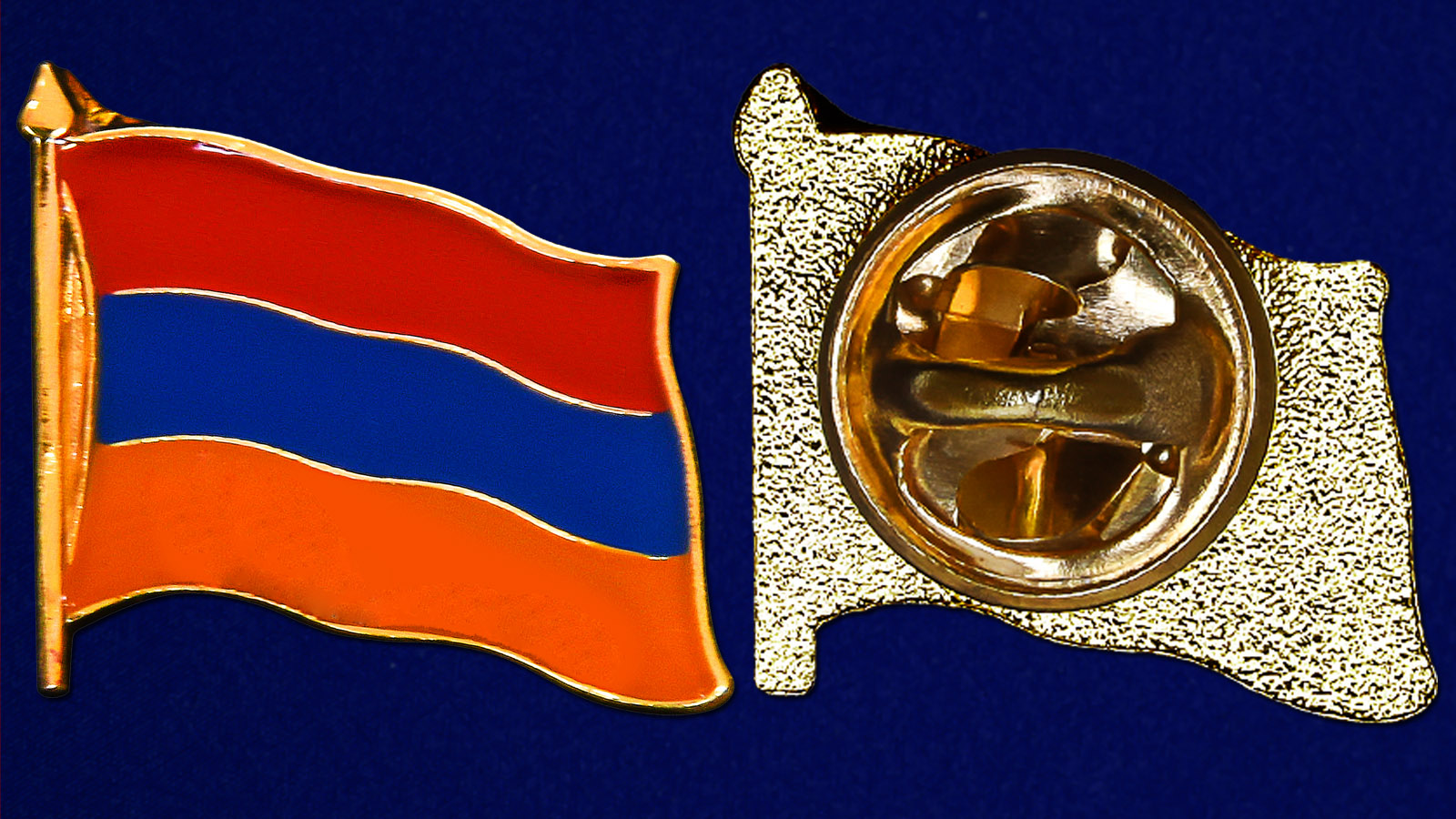 """Заказать оптом значки """"Флаг Армении"""""""