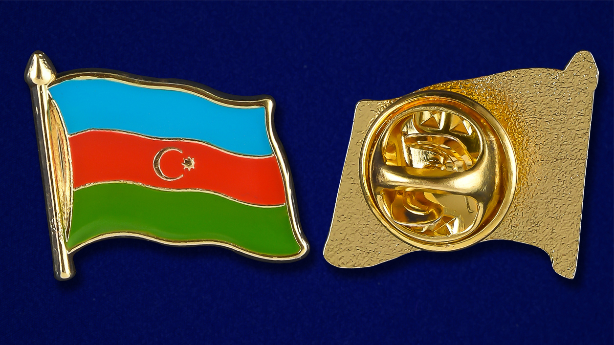 "Значок ""Флаг Азербайджана"" - аверс и рневерс"