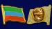 "Значок ""Флаг Дагестана"" - аверс и реверс"