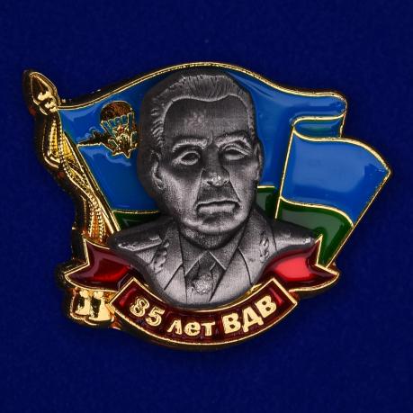 Значок к юбилею ВДВ (с Маргеловым)