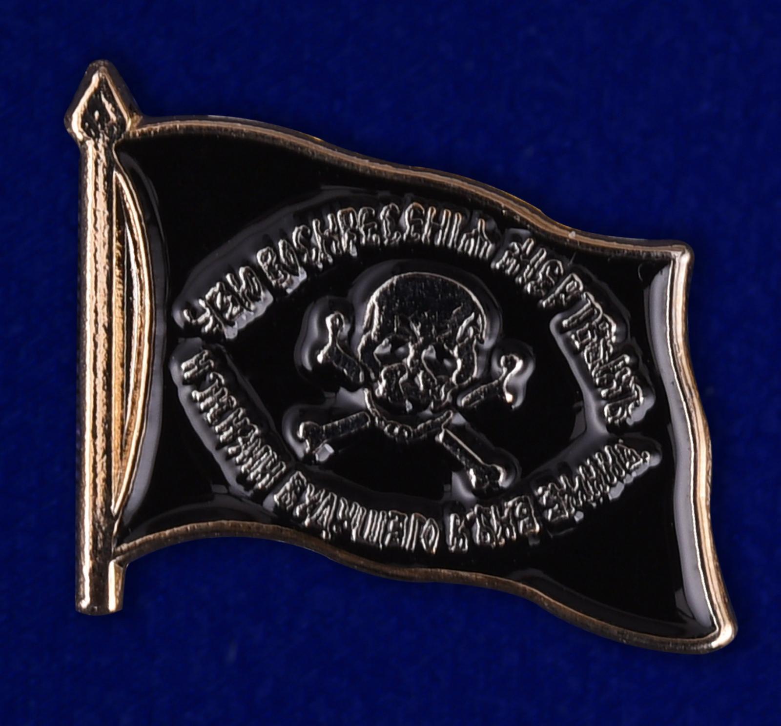 """Значок """"Флаг генерала Бакланова""""-лицевая сторона"""