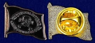 """Значок """"Флаг генерала Бакланова""""-аверс и реверс"""