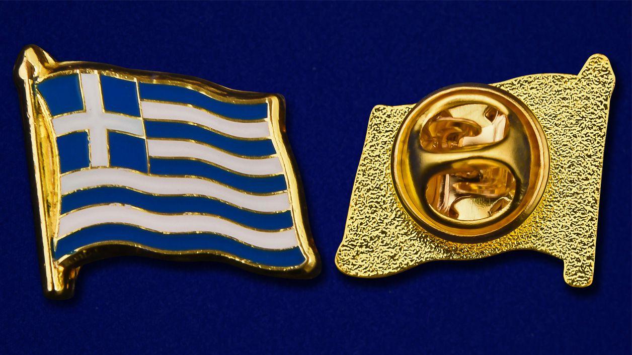 """Значок """"Флаг Греции"""" - аверс и реверс"""
