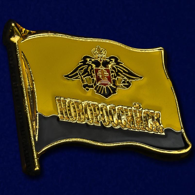 """Значок """"Флаг Новороссийска"""""""