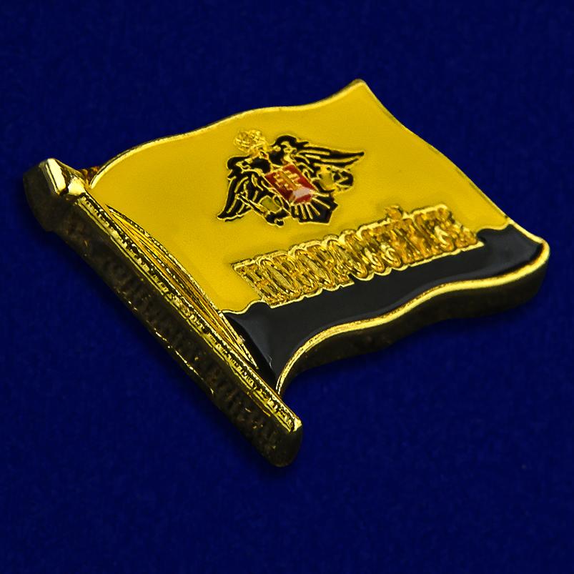 """Купить значок """"Флаг Новороссийска"""""""