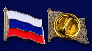 """Значок """"Флаг России"""" - аверс и реверс"""