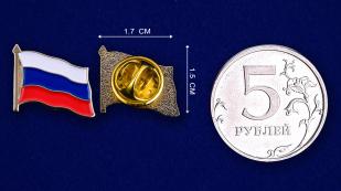 """Значок """"Флаг России"""" - сравнительный размер"""