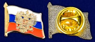 """Значок """"Флаг России с гербом"""" - аверс и реверс"""