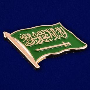 """Значок """"Флаг Саудовской Аравии"""" - общий вид"""