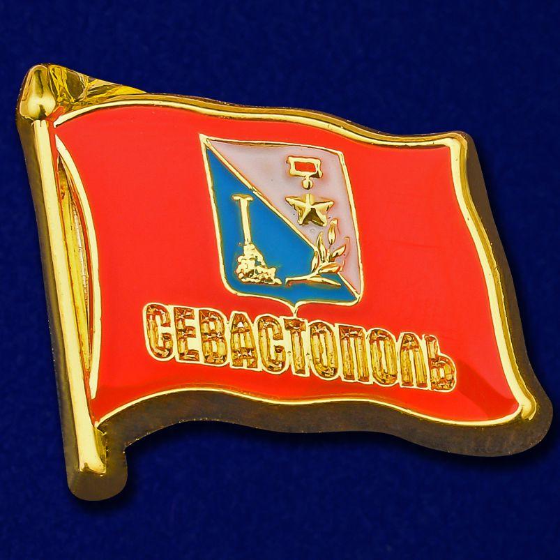 Значки гербы городов России – Севастополь