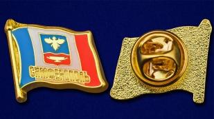 """Значок """"Флаг Симферополя"""" - аверс и реверс"""