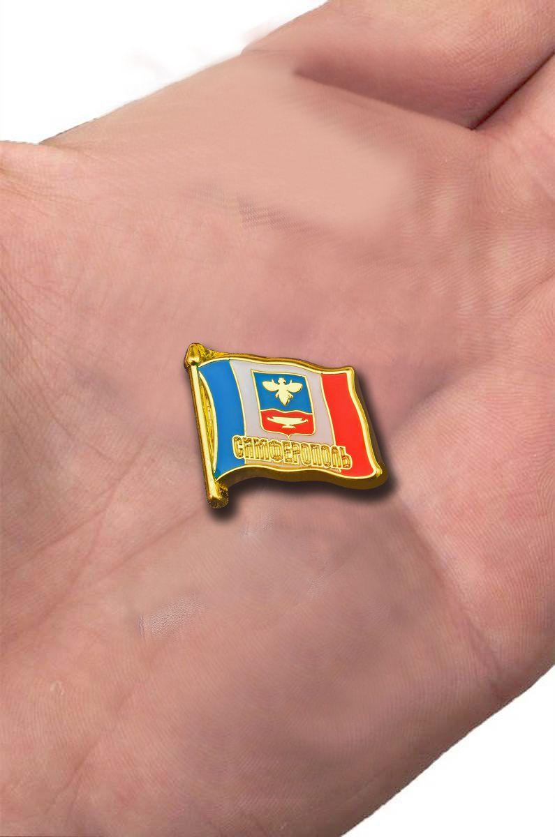 """Сувенирный значок """"Флаг Симферополя"""""""
