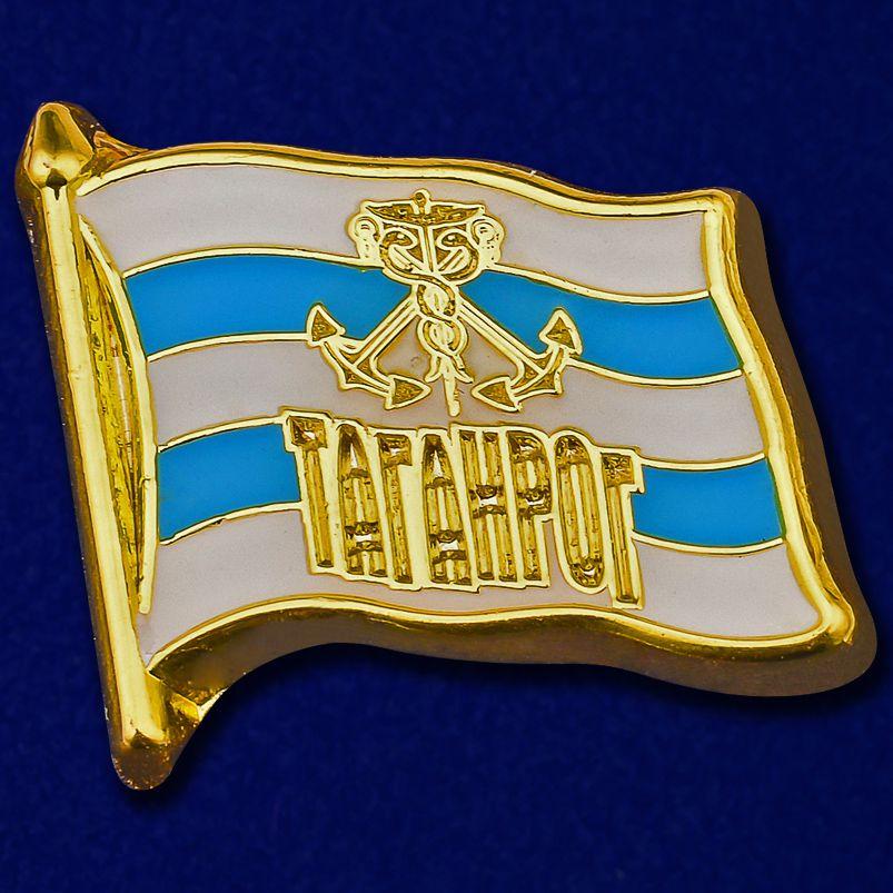 Лучшие цены на значки городов РФ – Таганрог