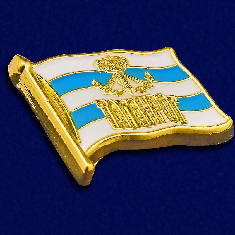 """Значок """"Флаг Таганрога"""""""