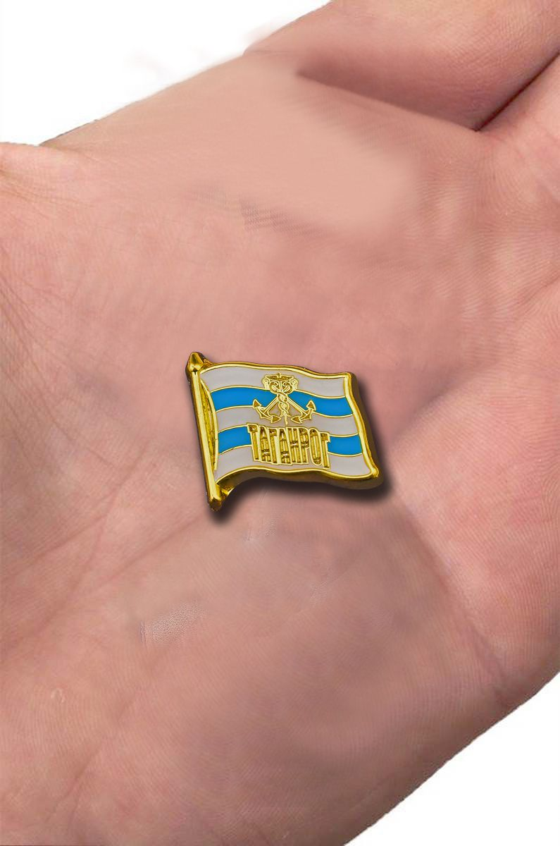 "Значок ""Флаг Таганрога"" с доставкой"