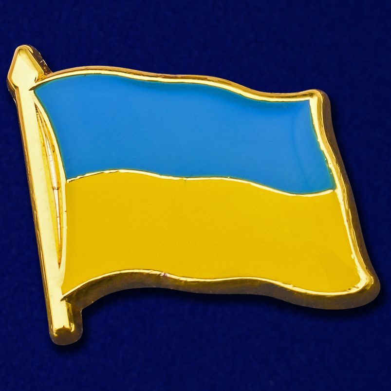 "Значок ""Флаг Украины"""