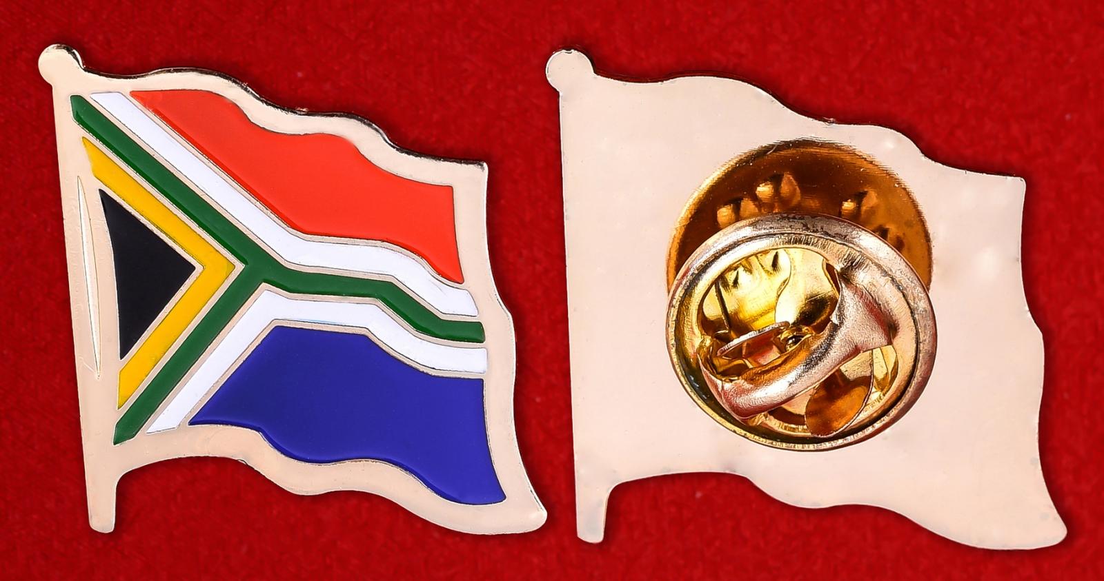 """Значок """"Флаг ЮАР"""""""