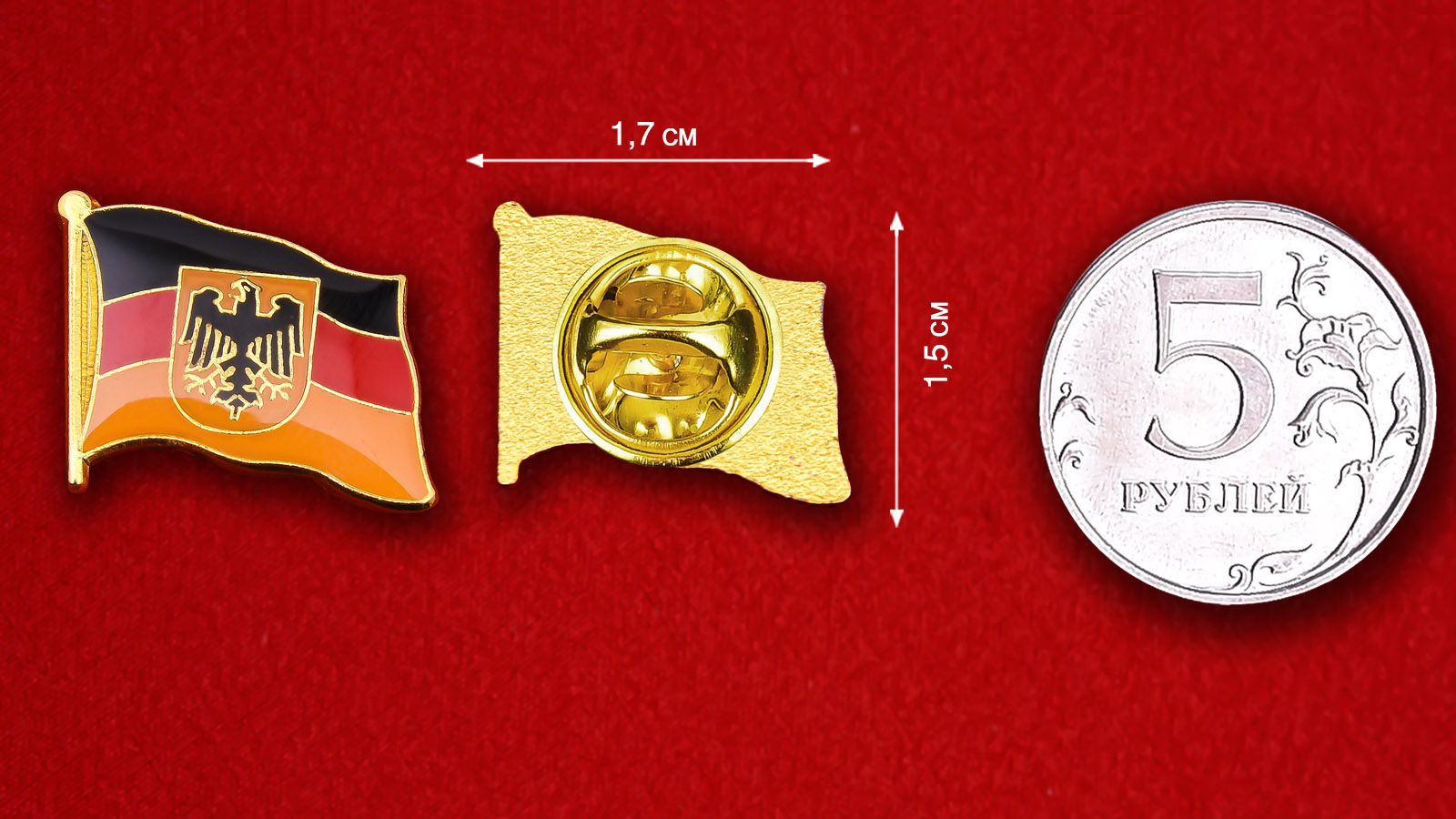 Значок Флага Германии с гербом - сравнительный размер