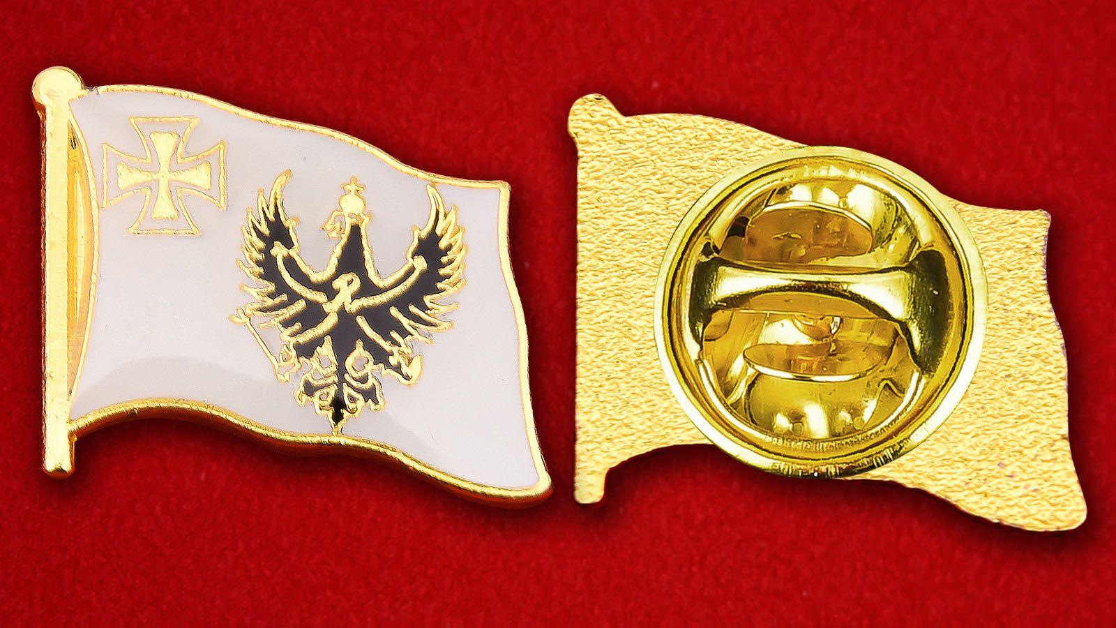 Значок Флага королевства Пруссии - аверс и реверс