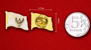 Значок Флага королевства Пруссии - сравнительный размер