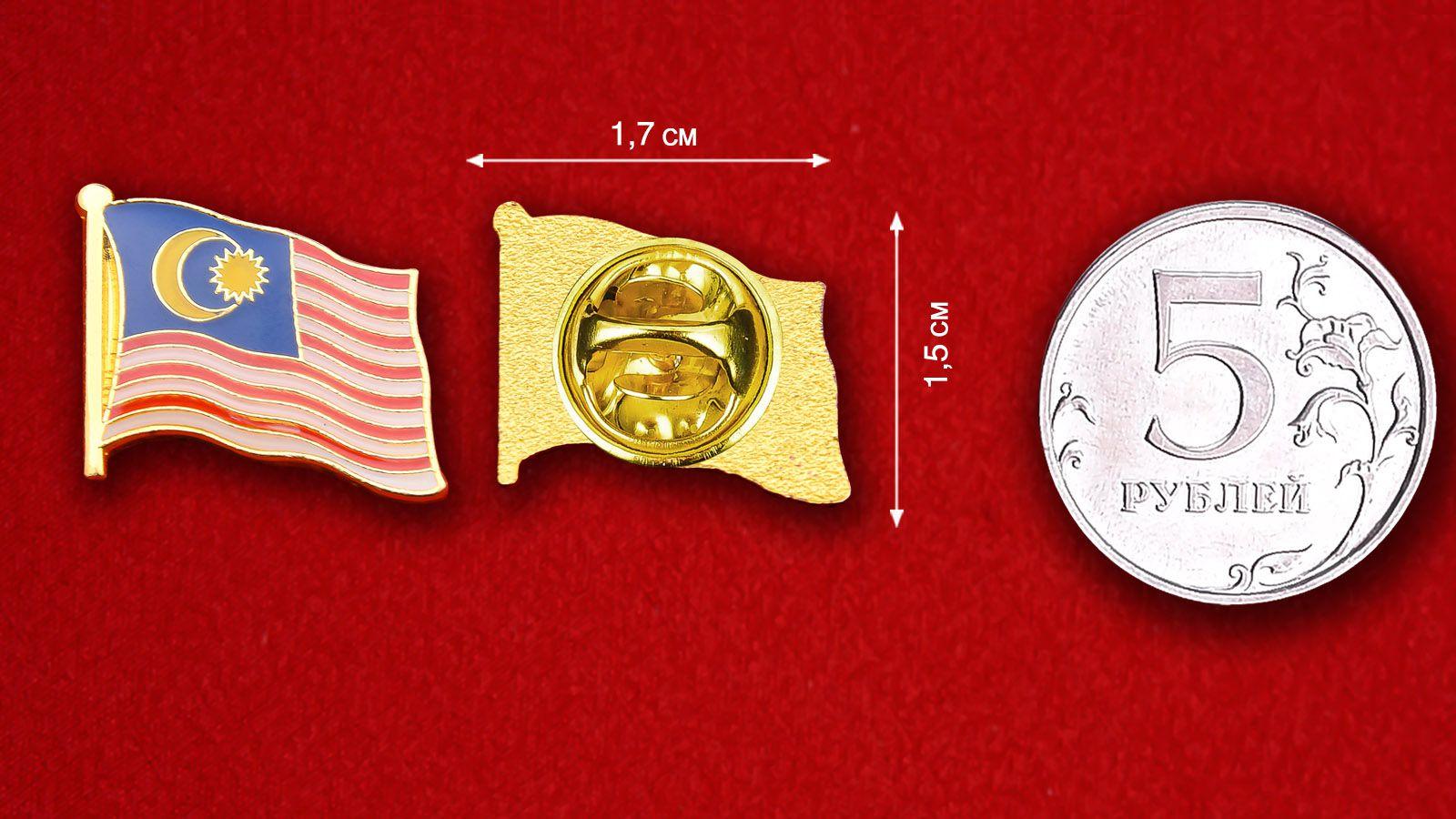 Значок Флага Малайзии - сравнительный размер