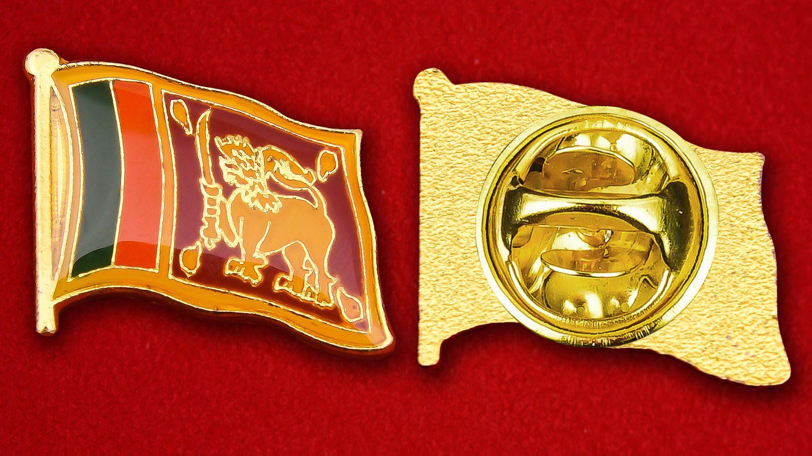Значок Флага Шри-Ланки - аверс и реверс