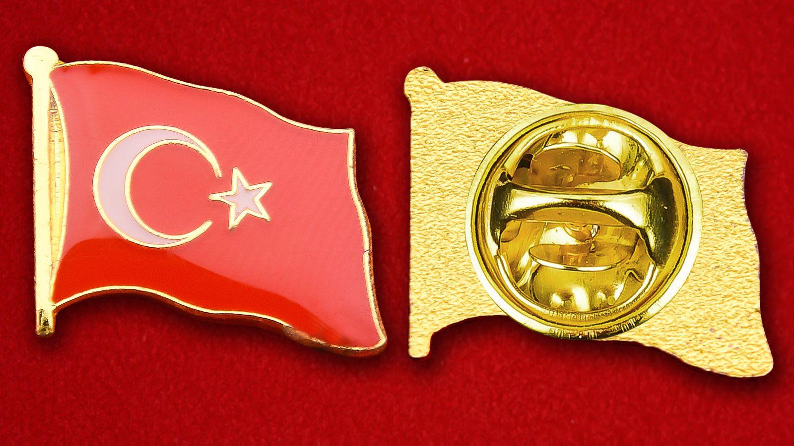 Значок Флага Турции - аверс и реверс