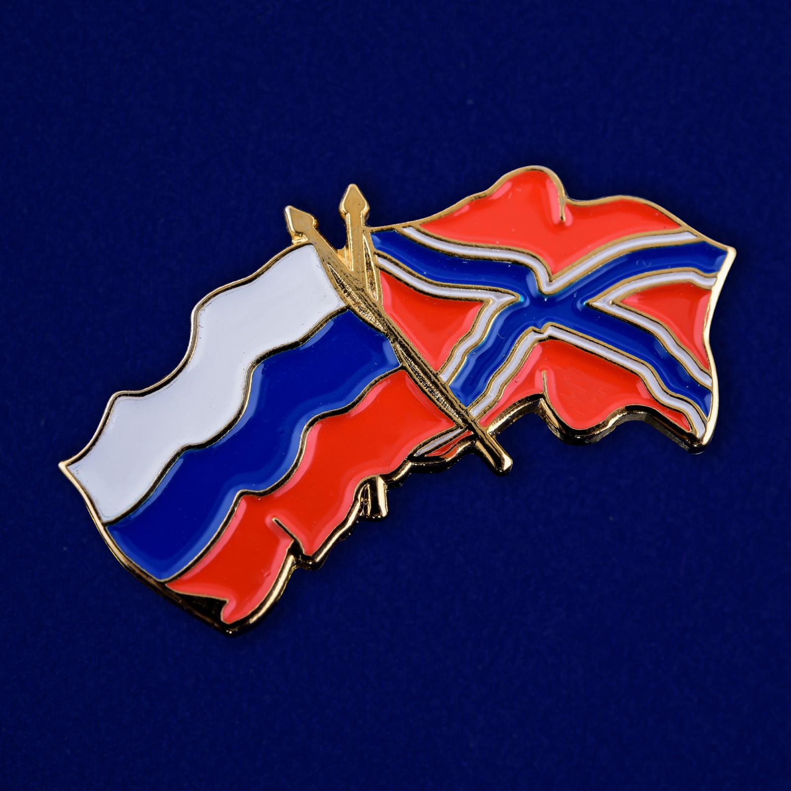 """Значок """"Флаги России и Новороссии"""" - общий вид"""