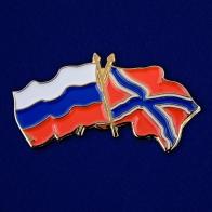 """Значок """"Флаги России и Новороссии"""""""
