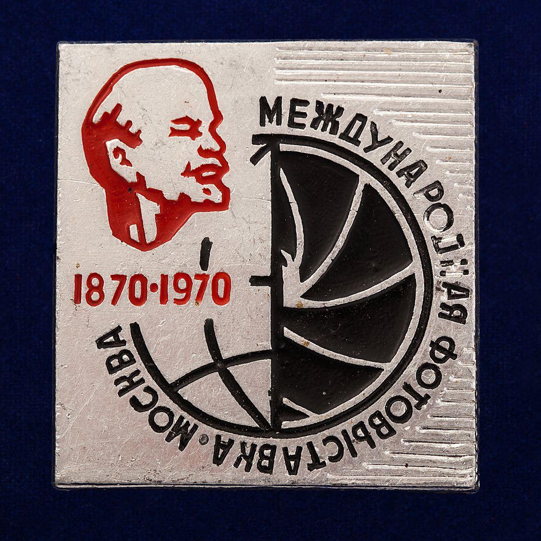 Значок фотовыставки к юбилею Ленина