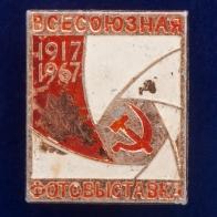 Значок фотовыставки СССР