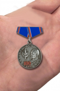 "Мини-копия медали ""100 лет ФСБ"" с доставкой"