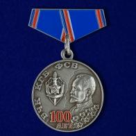 """Значок фрачный """"100 лет ФСБ"""""""