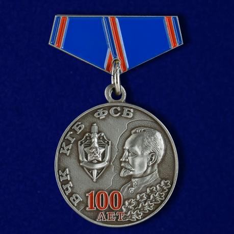 "Мини-копия медали ""100 лет ФСБ"""