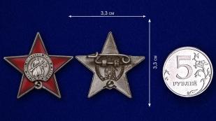 """Знак """"100 лет Советской армии и флоту"""" - размер"""