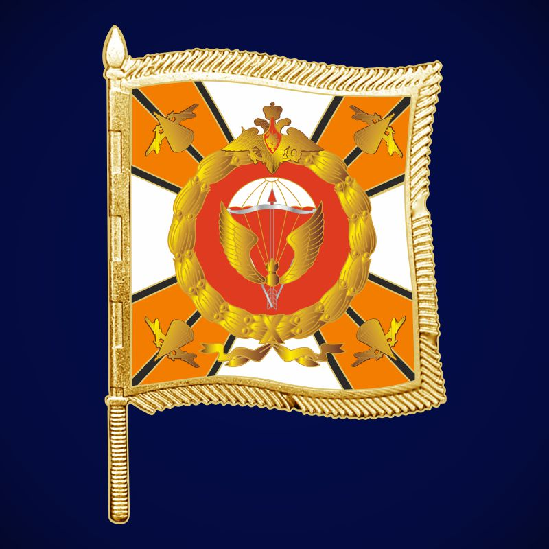 """Значок фрачный """"Знамя 31-й ОДШБр ВДВ"""""""