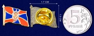 Значок ФСБ-сравнительный размер