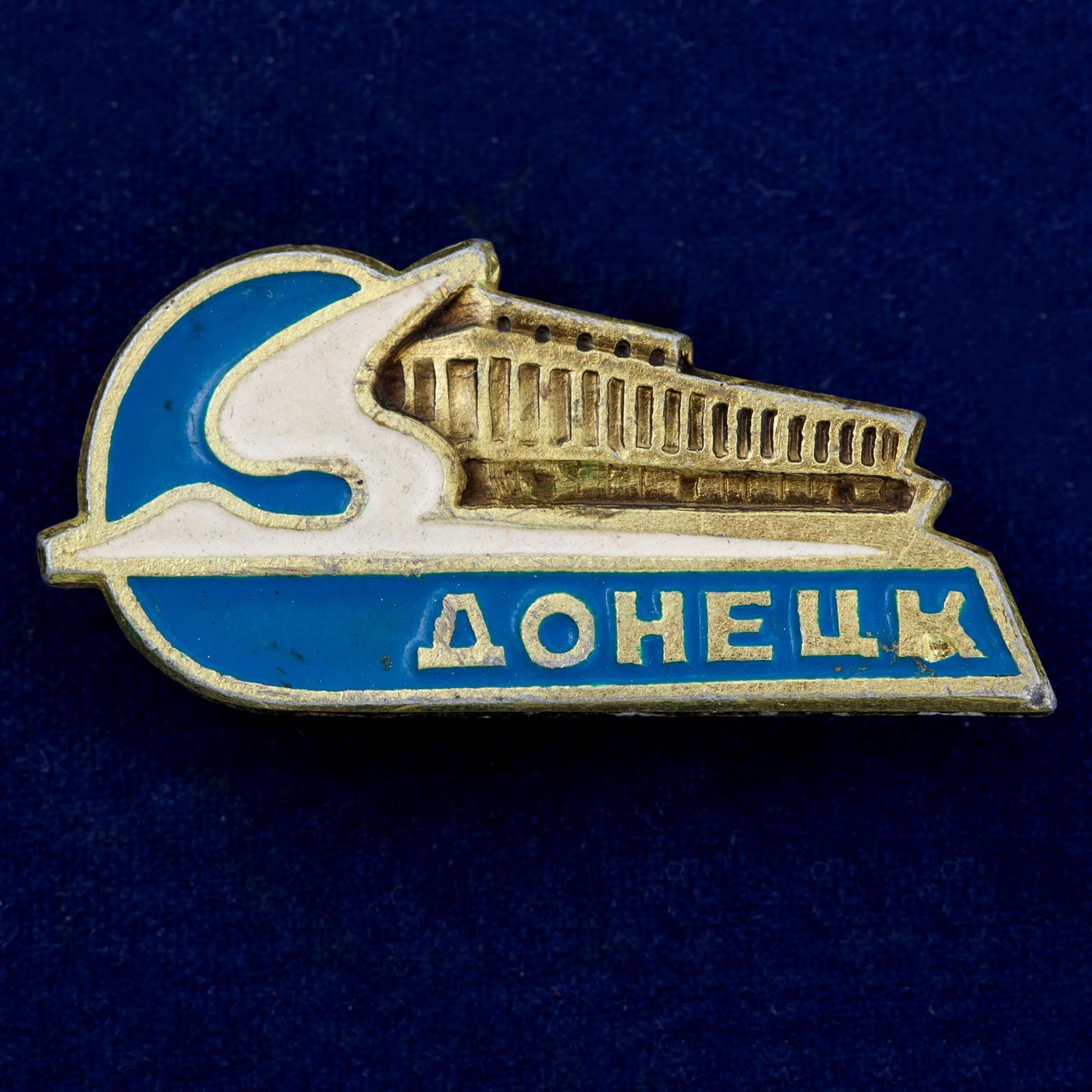 "Значок ""г. Донецк"""