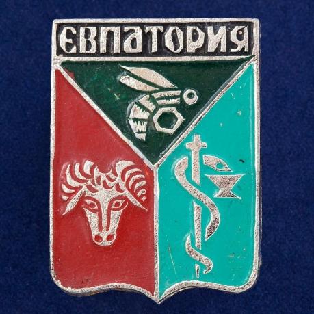"""Значок """"г. Евпатория"""""""
