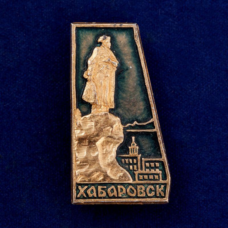 """Значок """"г. Хабаровск"""""""