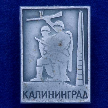 Значок г. Калининград