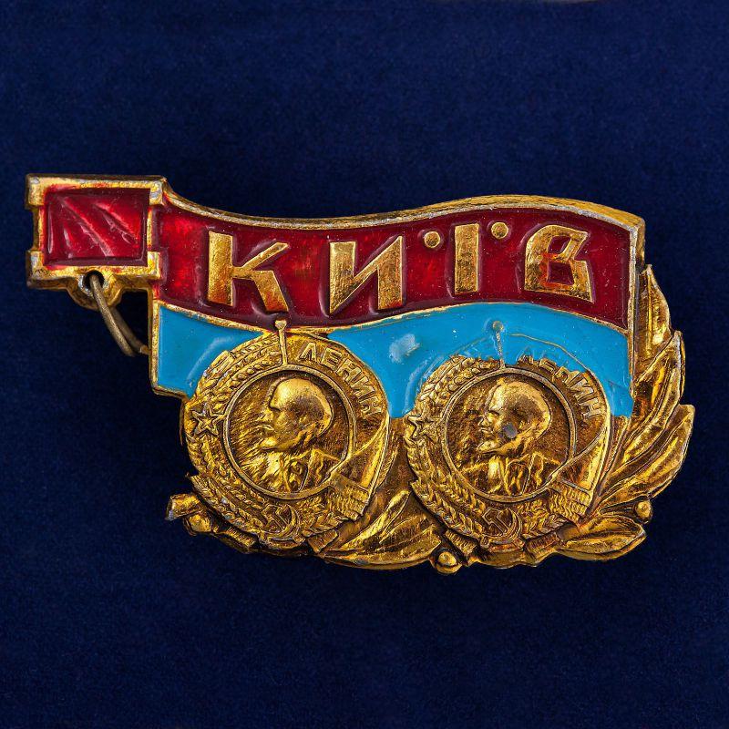 "Значок ""г. Киев"""